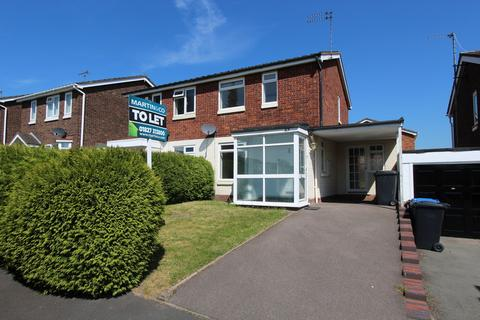 2 bedroom semi-detached house to rent - Bream, Cottage Farm Road