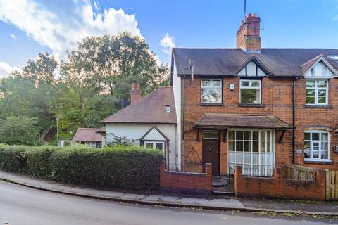 3 bedroom cottage for sale - Darley Green Road, Knowle