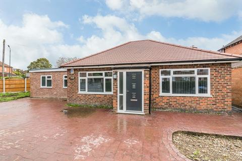4 bedroom detached bungalow for sale - Stenson Road, Derby