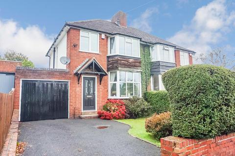 3 bedroom semi-detached house for sale - Four Oaks Common Road, Four Oaks