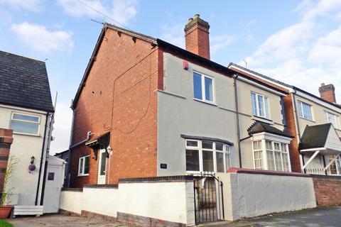 3 bedroom semi-detached house for sale - St Johns Road, Cannock