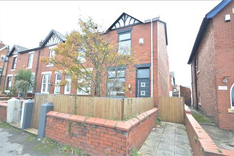 2 bedroom end of terrace house for sale - Kirkdale Avenue, Lytham St. Annes, FY8