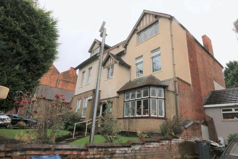 9 bedroom detached house for sale - Handsworth Wood Road, Birmingham
