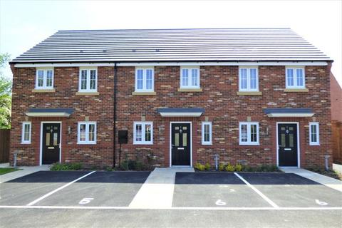 3 bedroom terraced house for sale - 6 Cowley Close, Catterall, Garstang, PR3 0EB