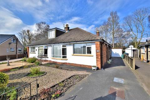 2 bedroom semi-detached bungalow for sale - Dorchester Road, Garstang, Preston, Lancashire, PR3 1EE