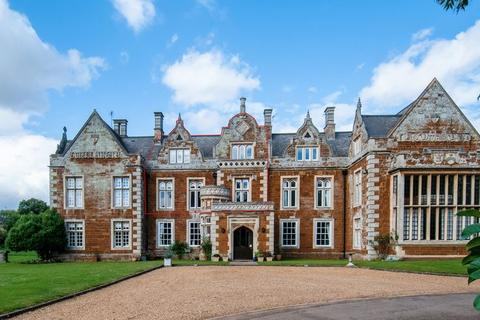 2 bedroom character property for sale - Finedon Hall, Finedon