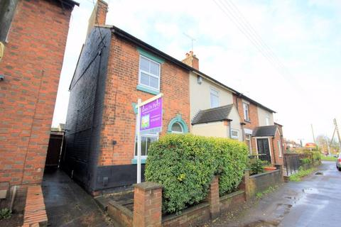 2 bedroom end of terrace house for sale - The Fillybrooks, Stone