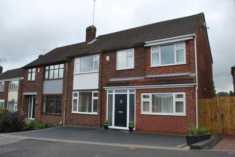 4 bedroom semi-detached house for sale - Bishopton Close, Mount Nod, Coventry, CV5 7GW