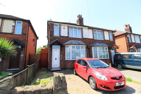 2 bedroom semi-detached house for sale - Alfreton Road, Bobbersmill, Nottingham