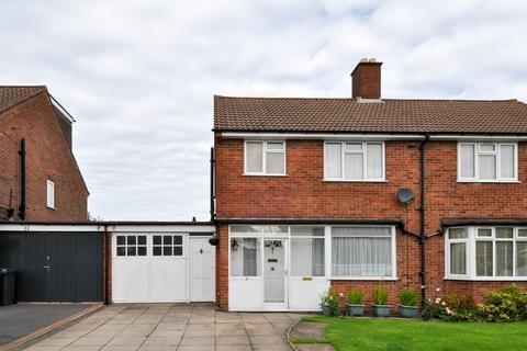 3 bedroom semi-detached house for sale - Redmead Close, Kings Norton, Birmingham, B30