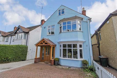 4 bedroom detached house for sale - The Riddings, Coventry