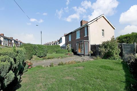 3 bedroom semi-detached house for sale - Stafford Road, Cannock