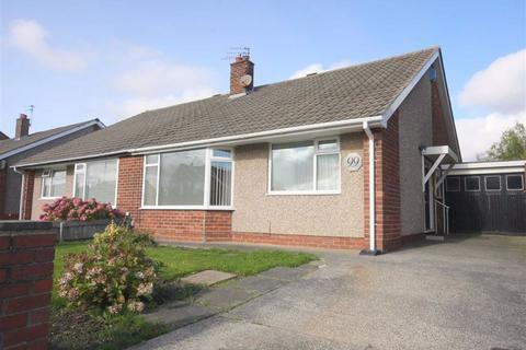 2 bedroom semi-detached bungalow for sale - Malvern Road, North Shields, Tyne & Wear, NE29