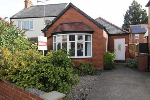 2 bedroom detached bungalow for sale - Westridge Road, Bridlington