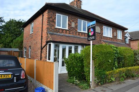 3 bedroom semi-detached house to rent - Scott Avenue, Beeston, NG9 1HX
