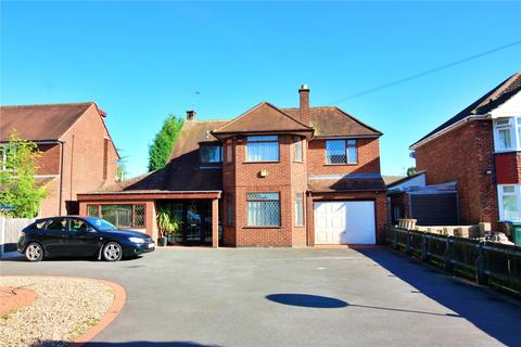 5 bedroom detached house for sale - Wilsons Lane, Longford, Coventry, CV6