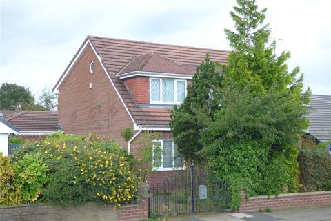 5 bedroom detached house for sale - Hardfield Road, Alkrington, Middleton, Manchester, M24
