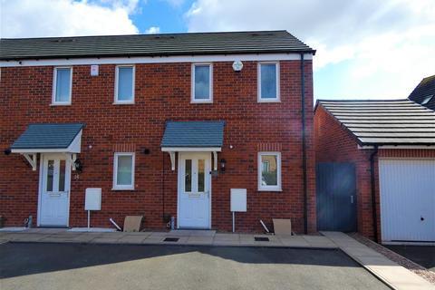 2 bedroom end of terrace house to rent - Culey Green Way, Sheldon, Birmingham