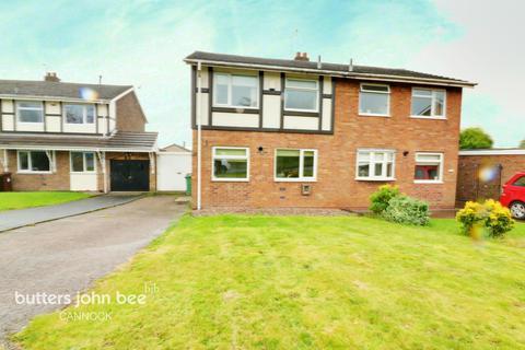 3 bedroom semi-detached house for sale - Crab Lane, Cannock