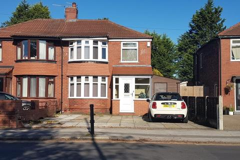 3 bedroom semi-detached house to rent - Councillor Lane, Cheadle, SK8