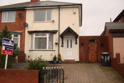 3 bedroom semi-detached house to rent - Darlaston Lane, Bilston WV14