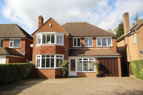 4 bedroom detached house for sale - Jervis Crescent, Four Oaks, B74 4PN