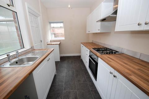 3 bedroom terraced house for sale - Cranford Street, South Shields