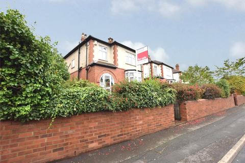 3 bedroom detached house for sale - Armley Ridge Road, Leeds, West Yorkshire