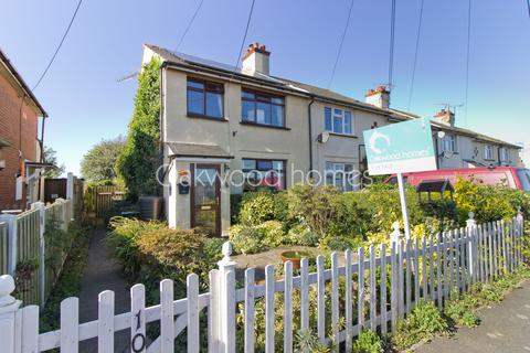 4 bedroom end of terrace house for sale - Acol