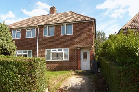3 bedroom semi-detached house for sale - Brockwell Road, Kingstanding, Birmingham
