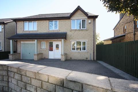 4 bedroom detached house for sale - Bierley Lane, Bradford
