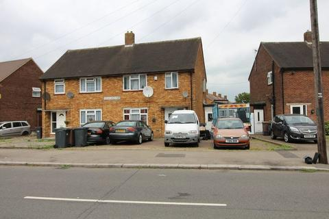 3 bedroom semi-detached house for sale - Chain Free Three Bed in Farley Hill