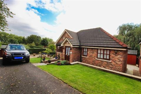 2 bedroom bungalow for sale - Richmond Court, Off Stradbroke Avenue, Richmond, Sheffield, S13 8GH