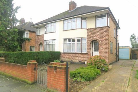 3 bedroom semi-detached house for sale - BEDFONT