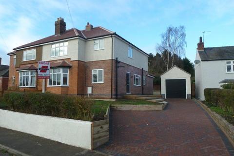 4 bedroom semi-detached house to rent - New Road, Burton Lazars