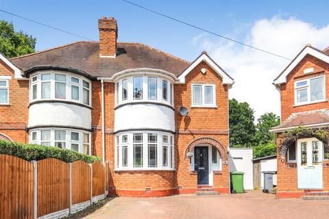 3 bedroom semi-detached house for sale - Oban Road, Solihull, West Midlands, B92