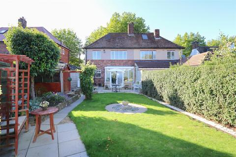 3 bedroom semi-detached house for sale - Walton Road, Walton, Chesterfield, S40 3BS