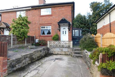 2 bedroom semi-detached house to rent - Green Park Road, Dudley