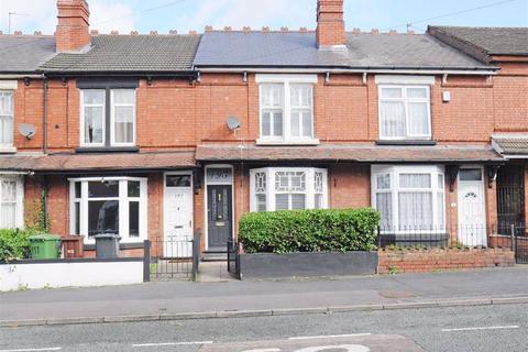 2 bedroom terraced house for sale - 198, Newhampton Road West, Newbridge, Wolverhampton, WV6