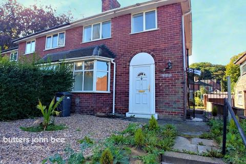 3 bedroom semi-detached house for sale - Liverpool Road, Kidsgrove