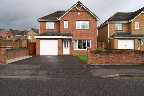 3 bedroom detached house for sale - Kildrummy Drive, Gartcosh, Glasgow