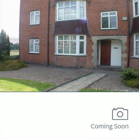2 bedroom flat for sale - Avondale Court, 1204 Bristol Road South, Northfield, Birmingham B31