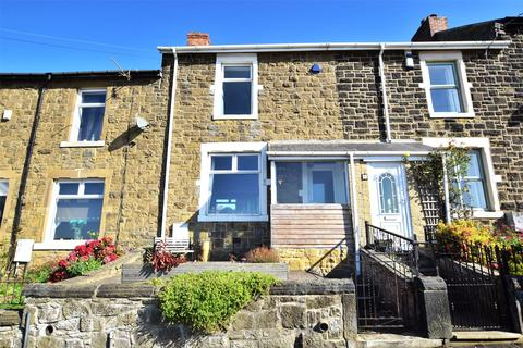3 bedroom terraced house for sale - Eighton Banks
