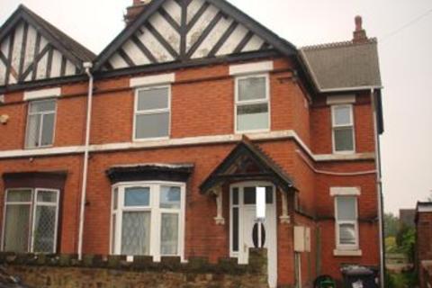 1 bedroom flat to rent - Dover Street, Bilston WV14