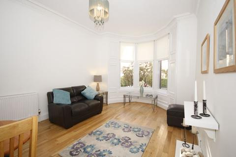 2 bedroom ground floor flat for sale - Flat 0/1, 61, Fergus Drive, Kelvinside, Glasgow, G20 6AH