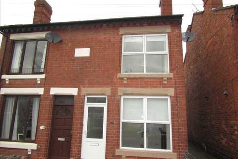 3 bedroom semi-detached house for sale - Albert Avenue, Jacksdale, Nottingham