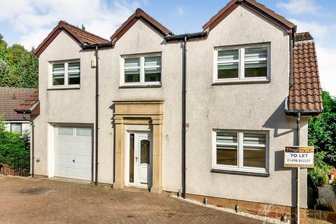 6 bedroom detached house to rent - Croftbank Gate, Bothwell G71