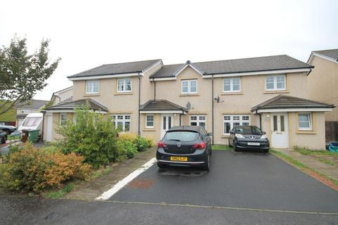 2 bedroom terraced house for sale - 23 Clanranald Avenue, Prestonpans, EH32 7AJ