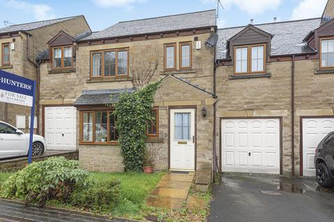 4 bedroom semi-detached house for sale - The Beeches, Pool In Wharfedale, Otley, LS21 1TL