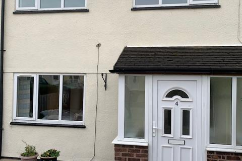 4 bedroom townhouse to rent - Gretna Way, Leicester LE5